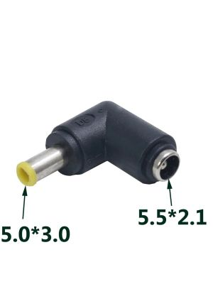DC Power socket 5.5 x 2.1 mm FEMALE -to- MALE DC Plug 5.0 x 3.0 mm   90 Degree angled   Connector Adapter Converter